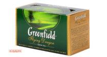 Чай зеленый Greenfield